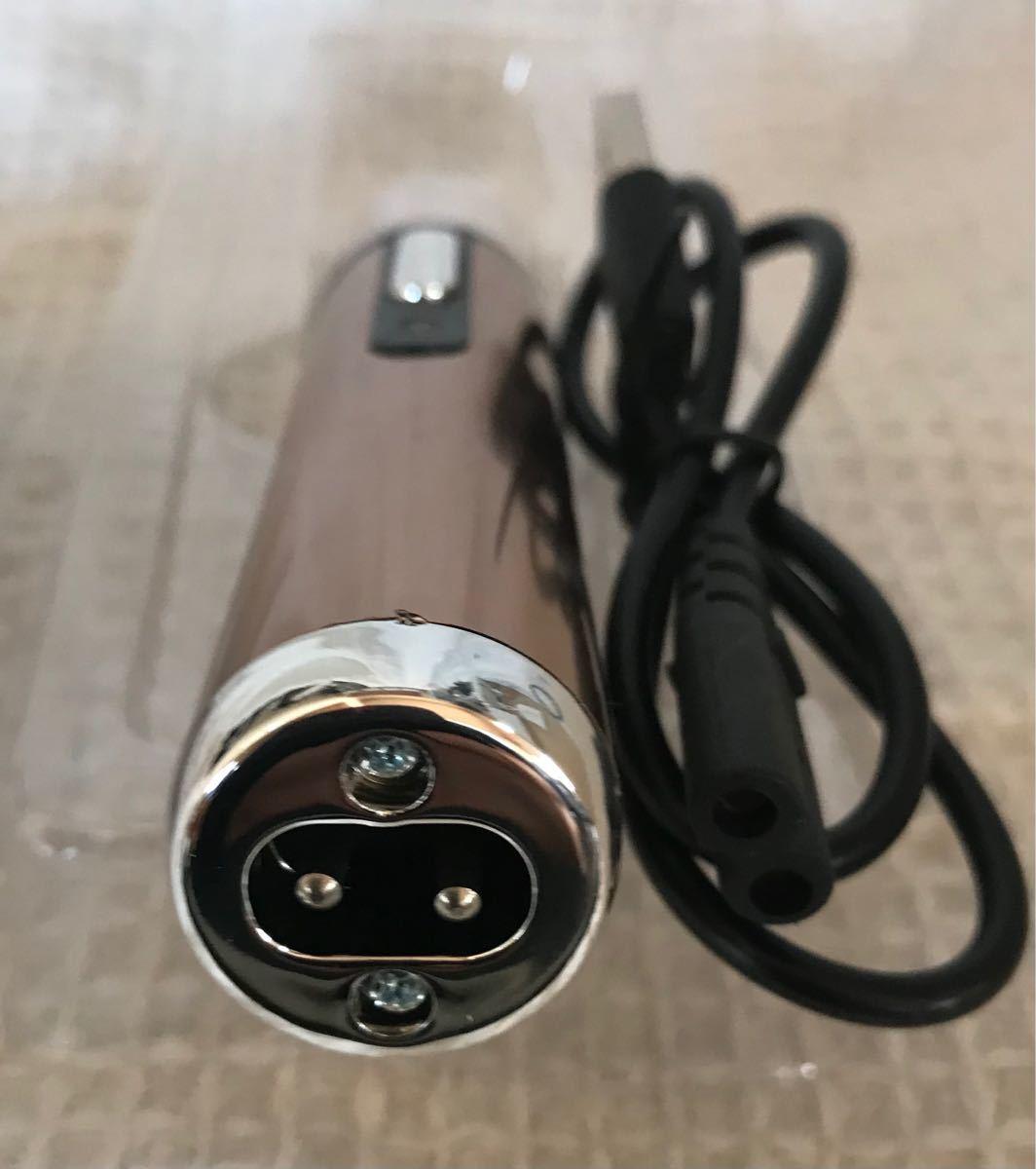 耳鼻毛カッター 水洗い、静音、電動、USB充電式