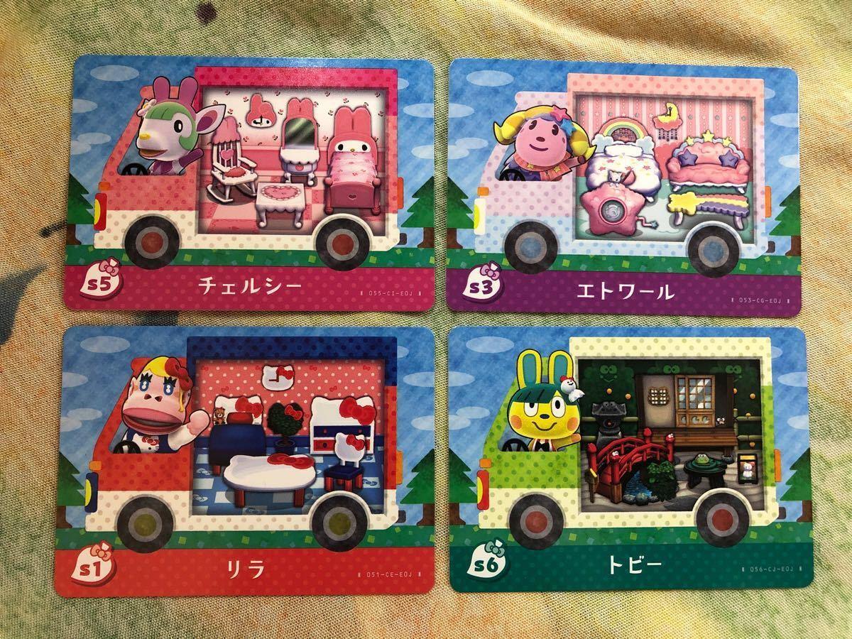 とびだせ どうぶつの森 amiibo+amiiboカード サンリオキャラクターズコラボ 復刻版 4枚セット