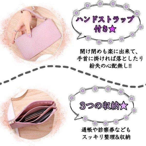 通帳ケース ネイビー 磁器防止 印鑑 ポーチ スマホケース 大容量 かわいい レディース マルチポーチ 財布 薄型 小さめ