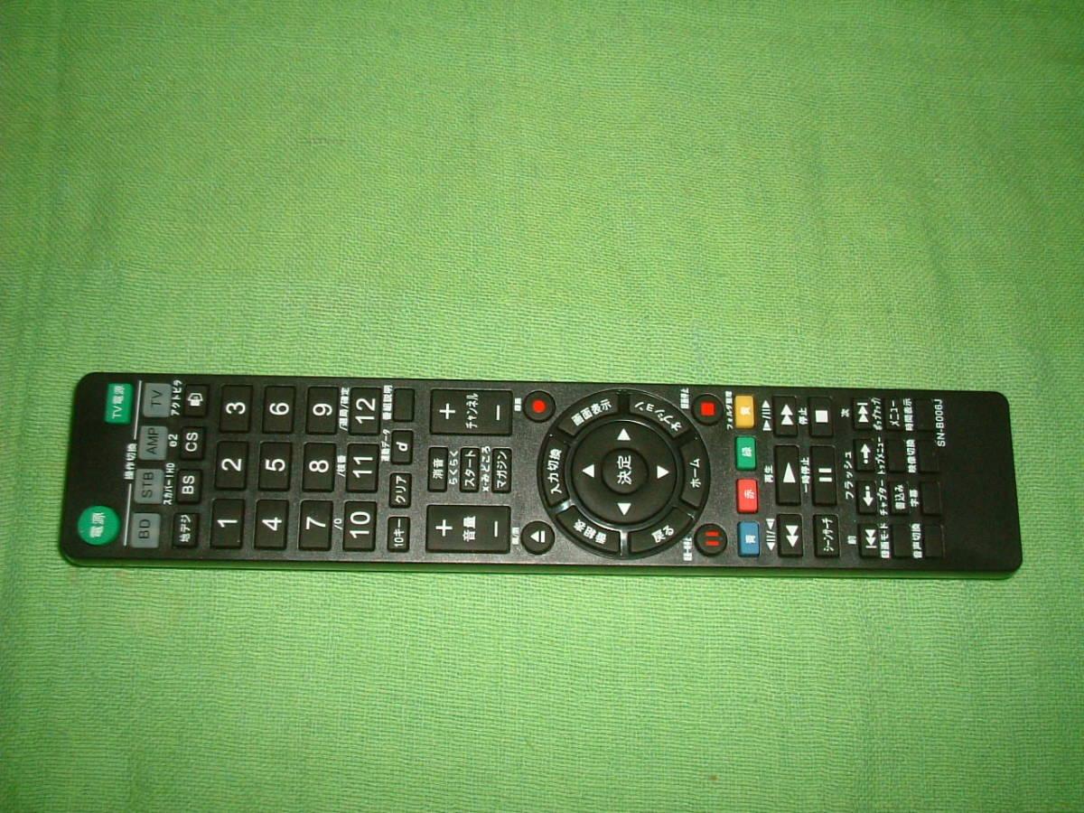 1ヶ月保証 ソニー BDZ-AT700  HDD/DVD/ブルーレイ/ レコーダー  2番組同時録画 500GB 新品リモコン B-CASカード付き_画像3