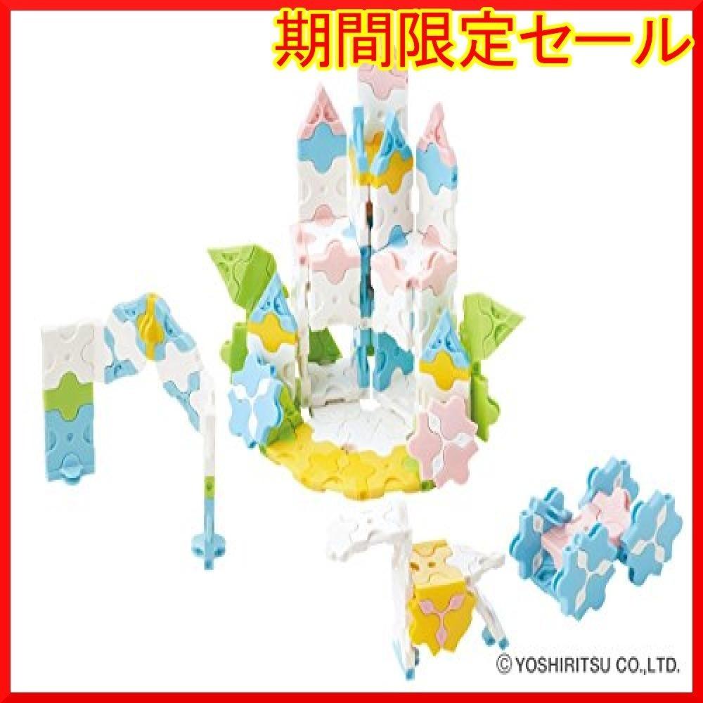 ■新品■即発■ラキュー (LaQ) スウィートコレクション(SweetCollection) プリンセスガーデン☆☆☆_画像3
