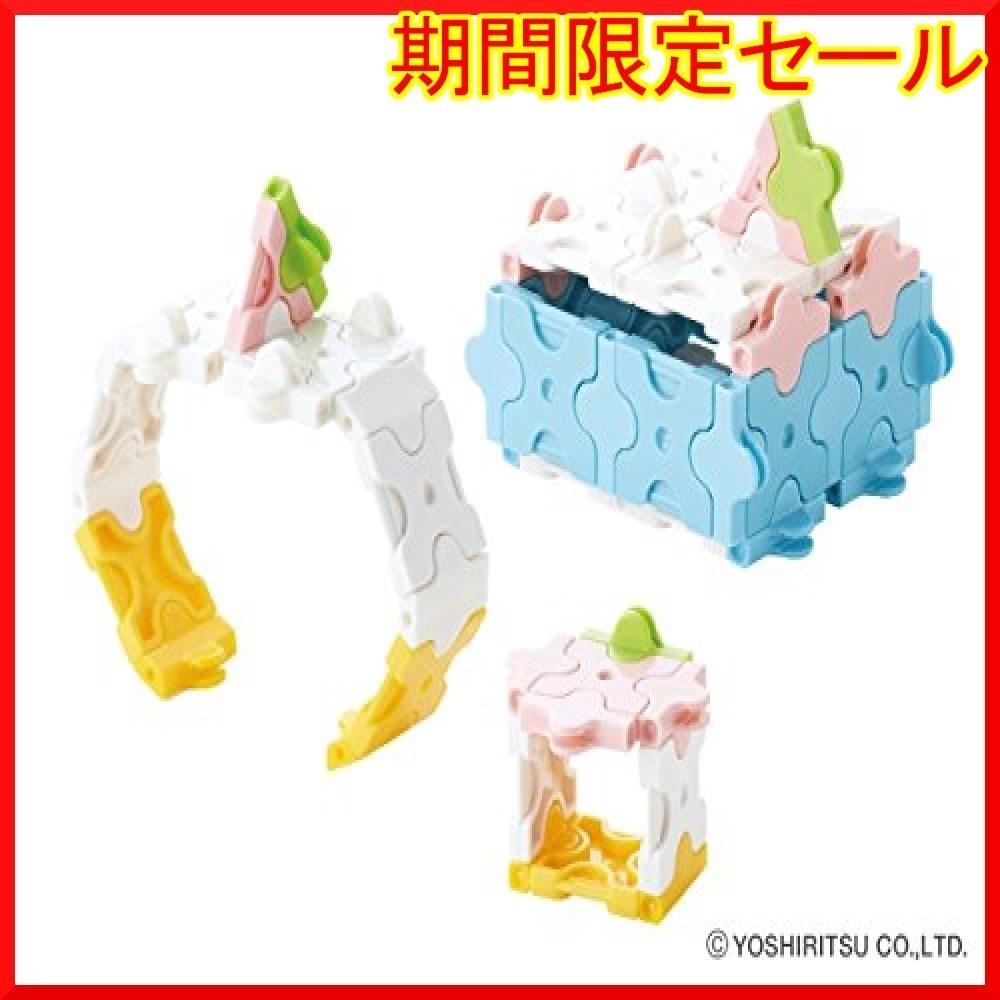 ■新品■即発■ラキュー (LaQ) スウィートコレクション(SweetCollection) プリンセスガーデン☆☆☆_画像7