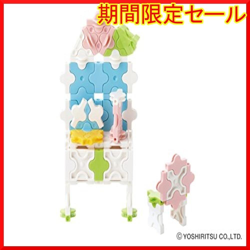 ■新品■即発■ラキュー (LaQ) スウィートコレクション(SweetCollection) プリンセスガーデン☆☆☆_画像6