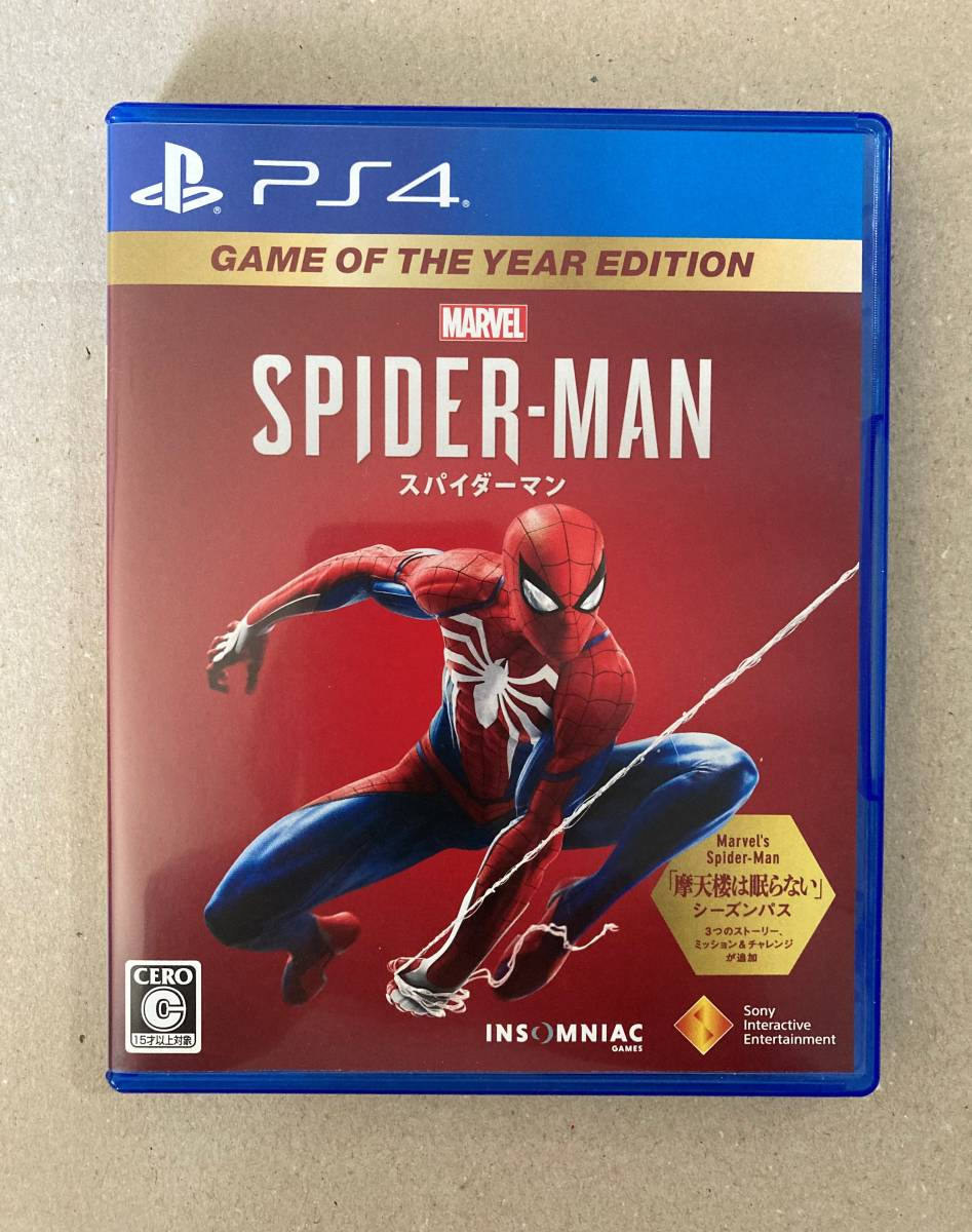 PS4 スパイダーマン GAME OF THE YEAR EDITION