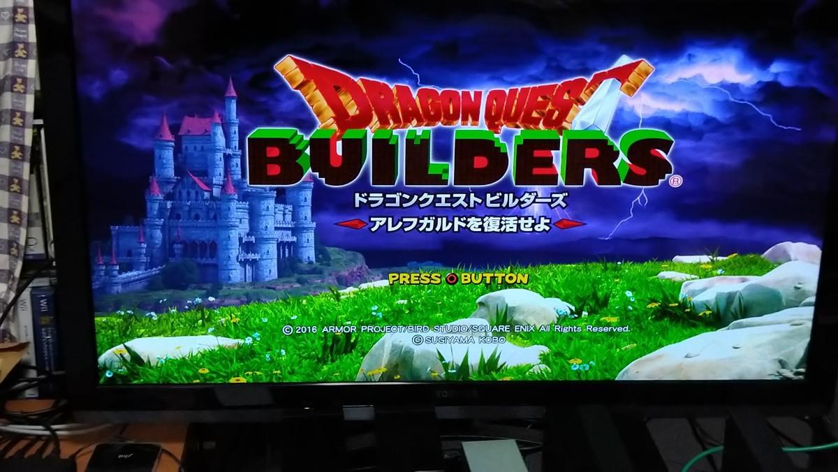 ドラゴンクエスト ロト エディション/PS4本体&スライムコントローラーセット