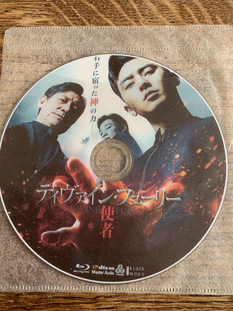 韓国映画DVD『ディヴァイン・フューリー 使者』