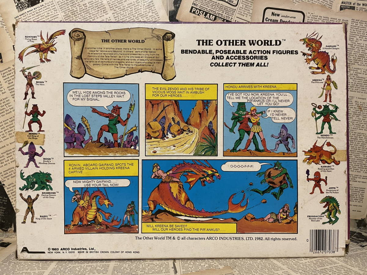 ☆1980年代/The Other World/フィギュアセット④即決ビンテージ/ARCO/ファンタジー/モンスター/クリーチャーMOTUレア☆_画像5