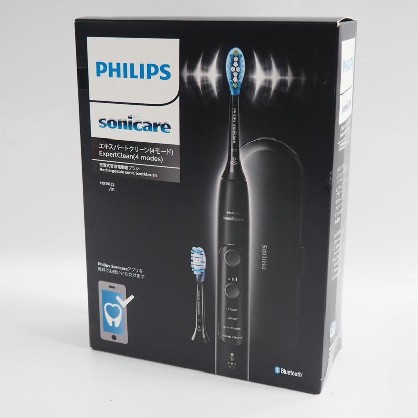 1円【未開封未使用】 Philips フィリップス 充電式音波電動歯ブラシ/クリーン(4)モード HX9632/01 【79】
