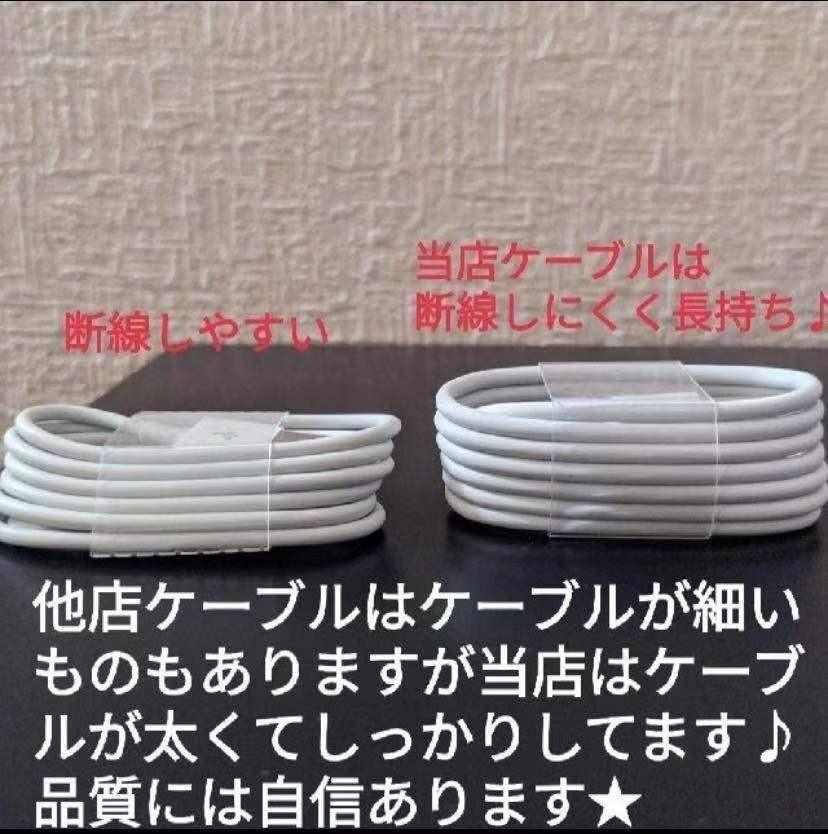iPhone充電器 ライトニング ケーブル10本  1m 純正品質 データ転送
