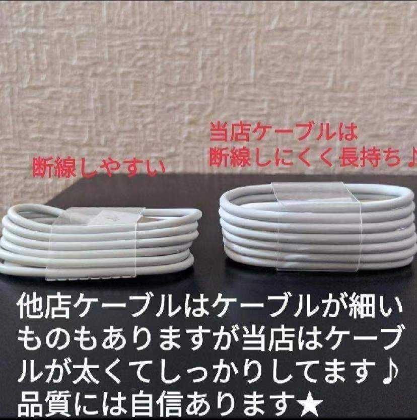 iPhone充電器 ライトニング ケーブル5本 1m 純正品質 データ転送01