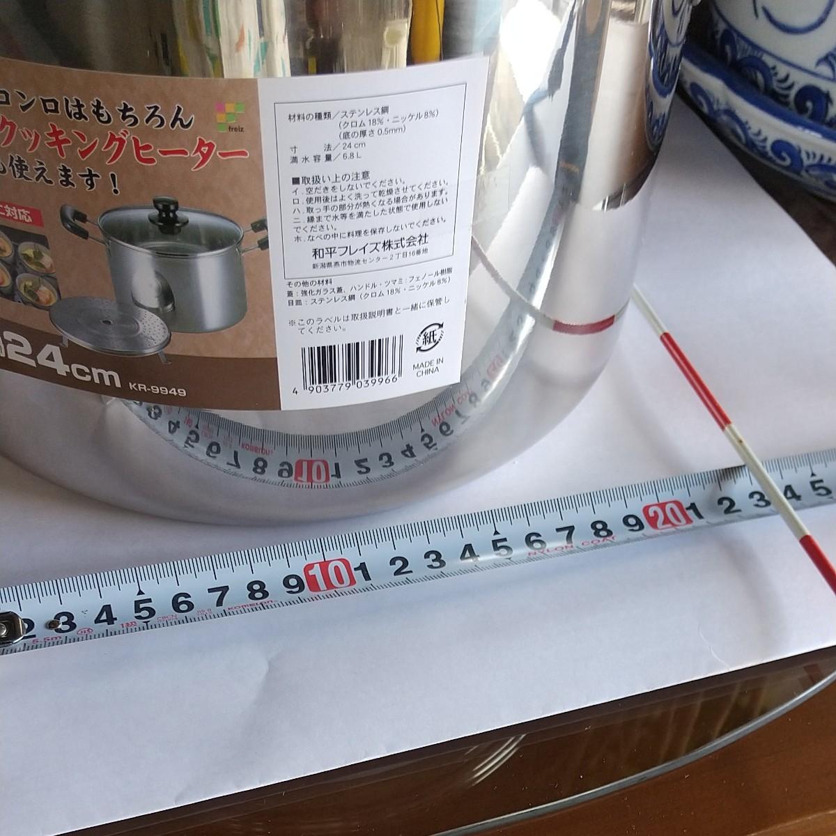 両手鍋 IH対応 (調理器具)