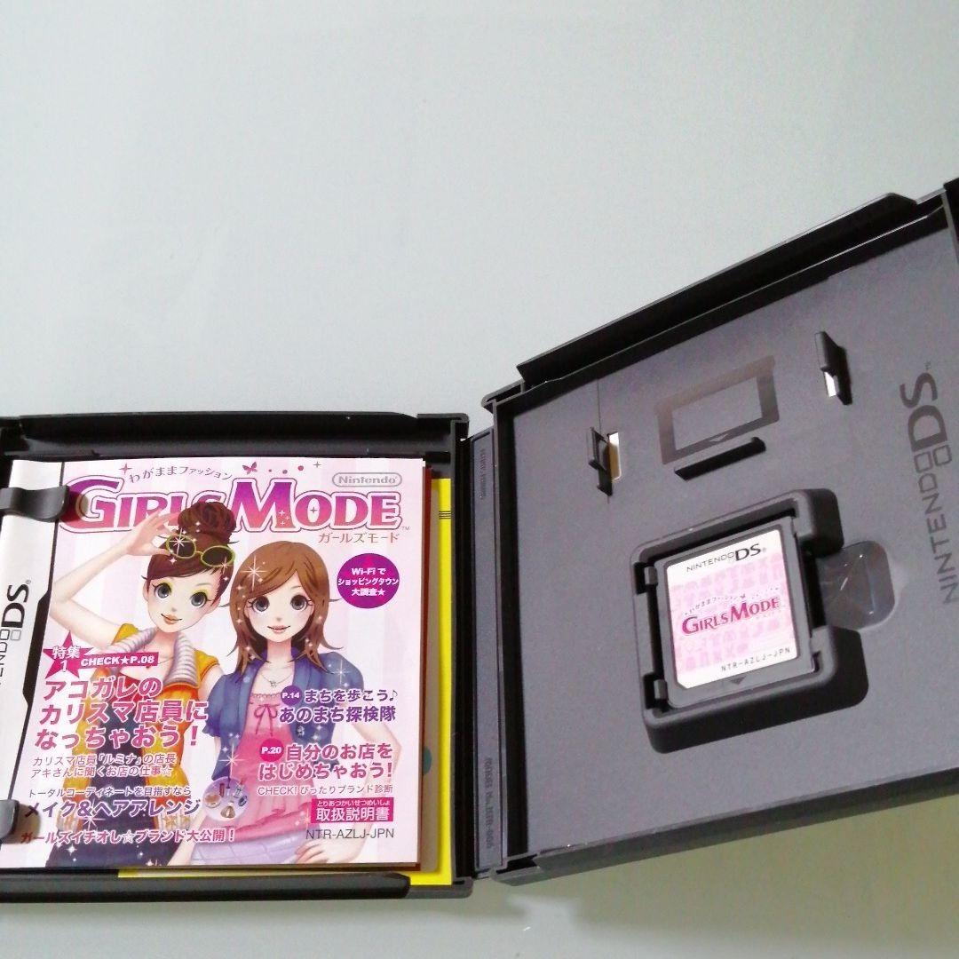 DSソフト DS6本セット マリオカートDS ヨッシーアイランドDS わがままファッション他