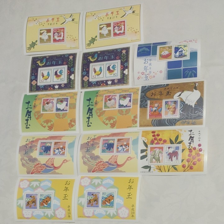 少額切手お年玉 小型シート 1706円分