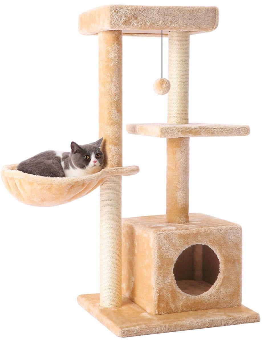 キャットタワー 爪とぎ 据え置き 猫タワー ネコハウス 猫ハウス 突っ張り 高さ 運動不足解消