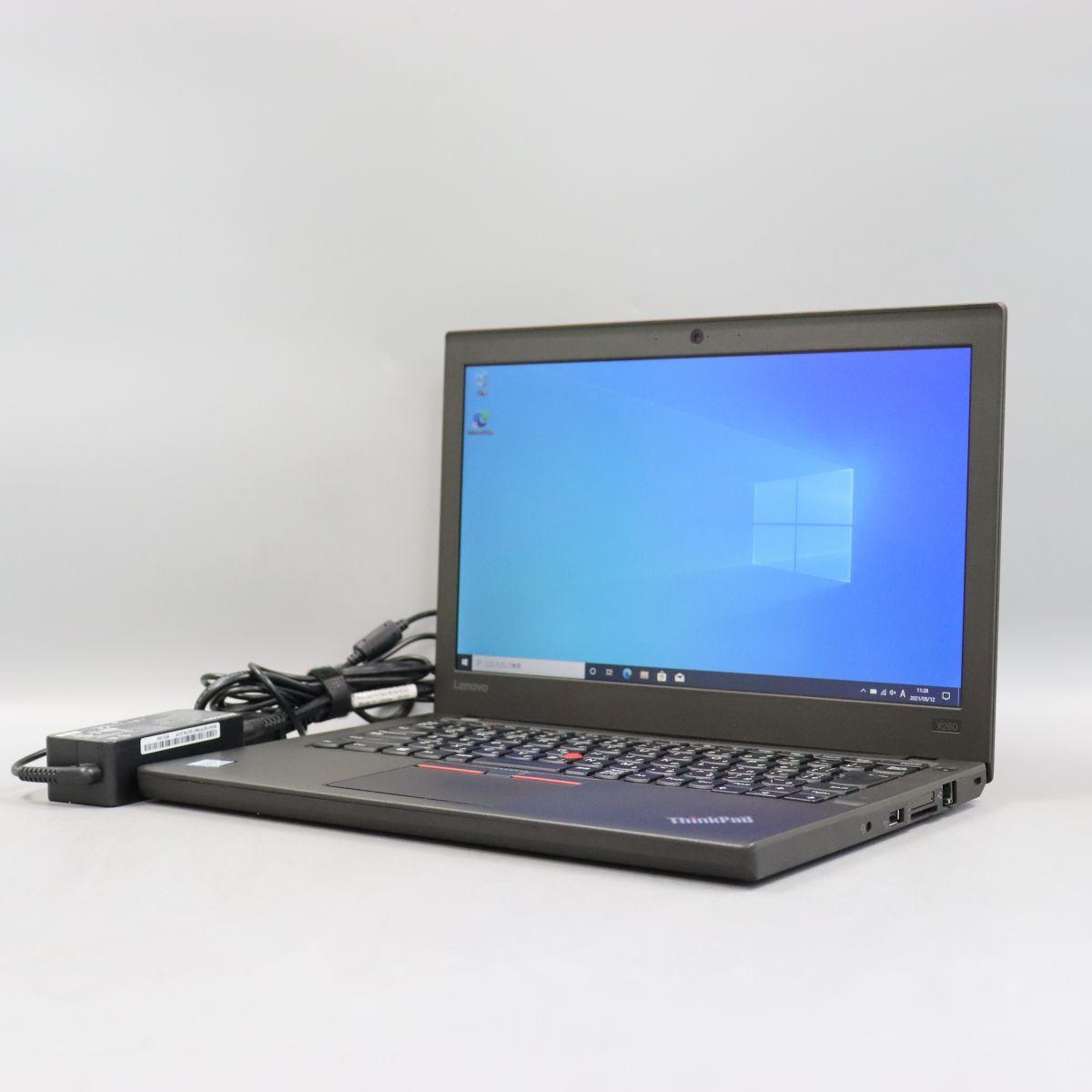 1円開始 Lenovo ThinkPad X260 CPU:Core i5-6300U/メモリ:8G/SSD128GB/OS:Win10 Pro 64bit