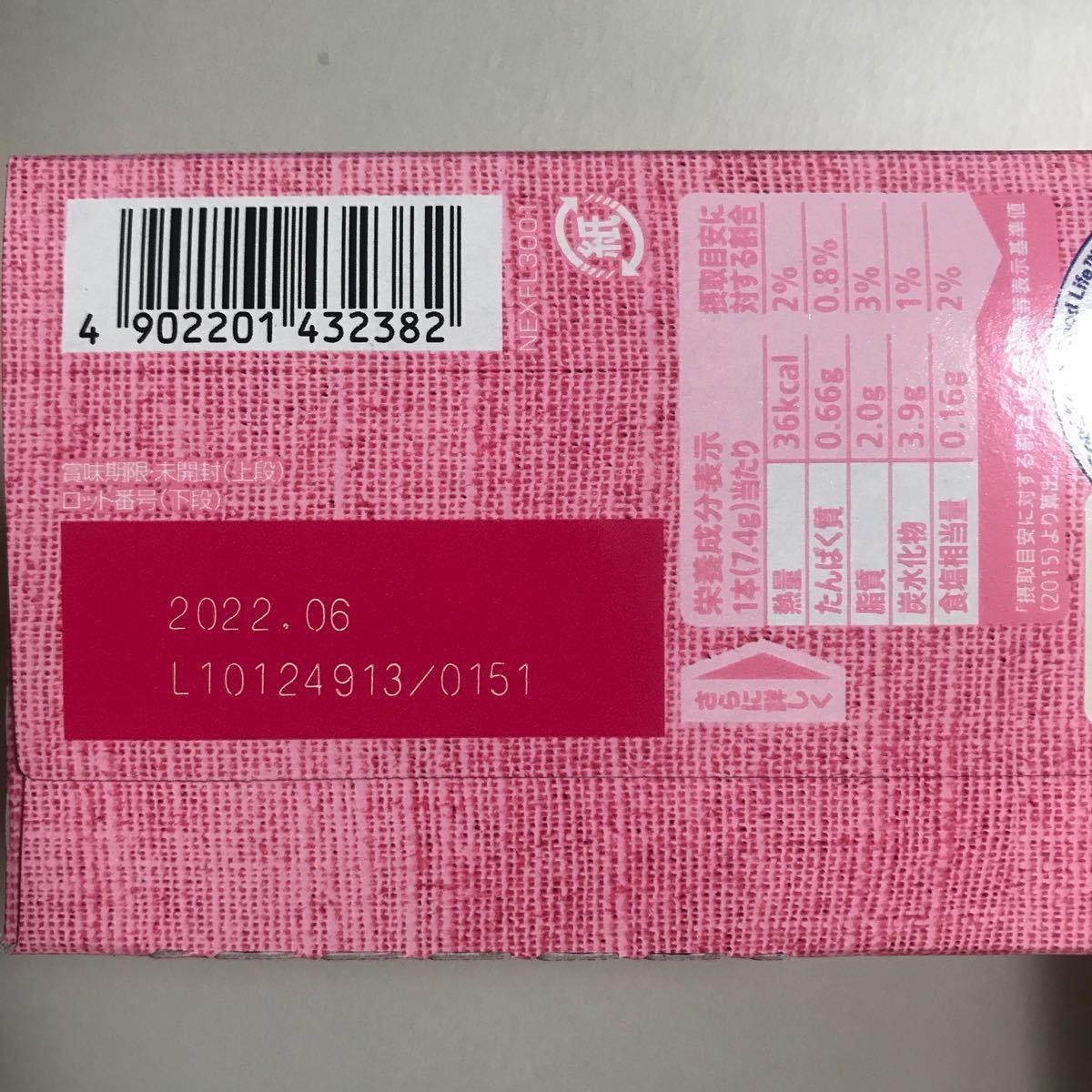 ネスカフェ  エクセラ ふわラテ おいしいノンスイート 甘さ0  30本入×2箱