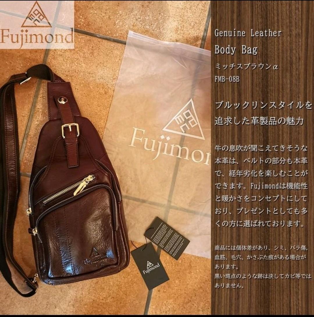 Fujimond 本革 ボディバッグ 大容量 ショルダーバッグ ショルダーバッグ 斜め掛けバッグ 斜め掛けバッグ メンズボディ