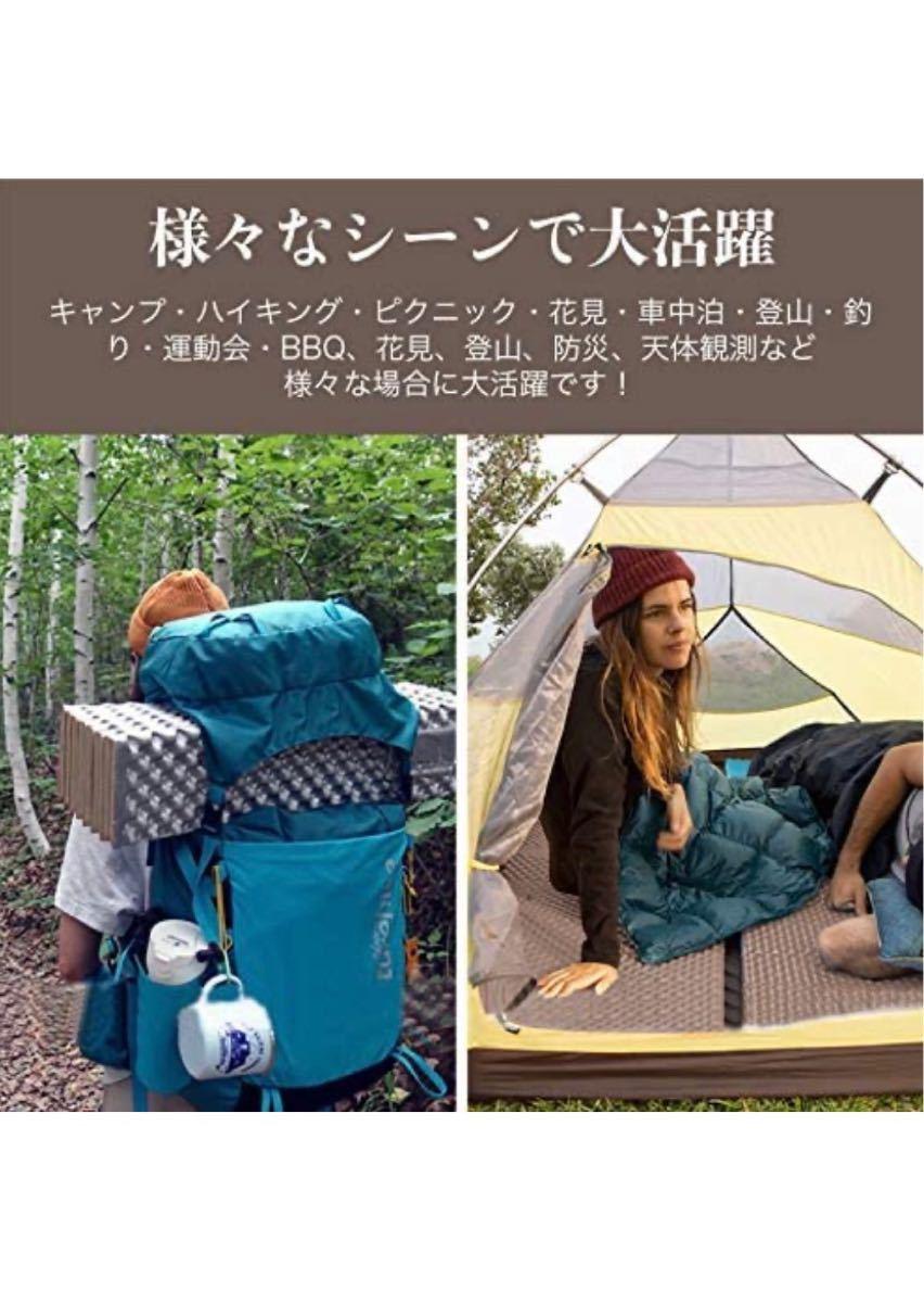 キャンプ マット寝袋用マットレジャー アウトドアマット超軽量保温寝袋用テント泊花見ヨガピクニック登山ハイキングなど適用収納袋付き
