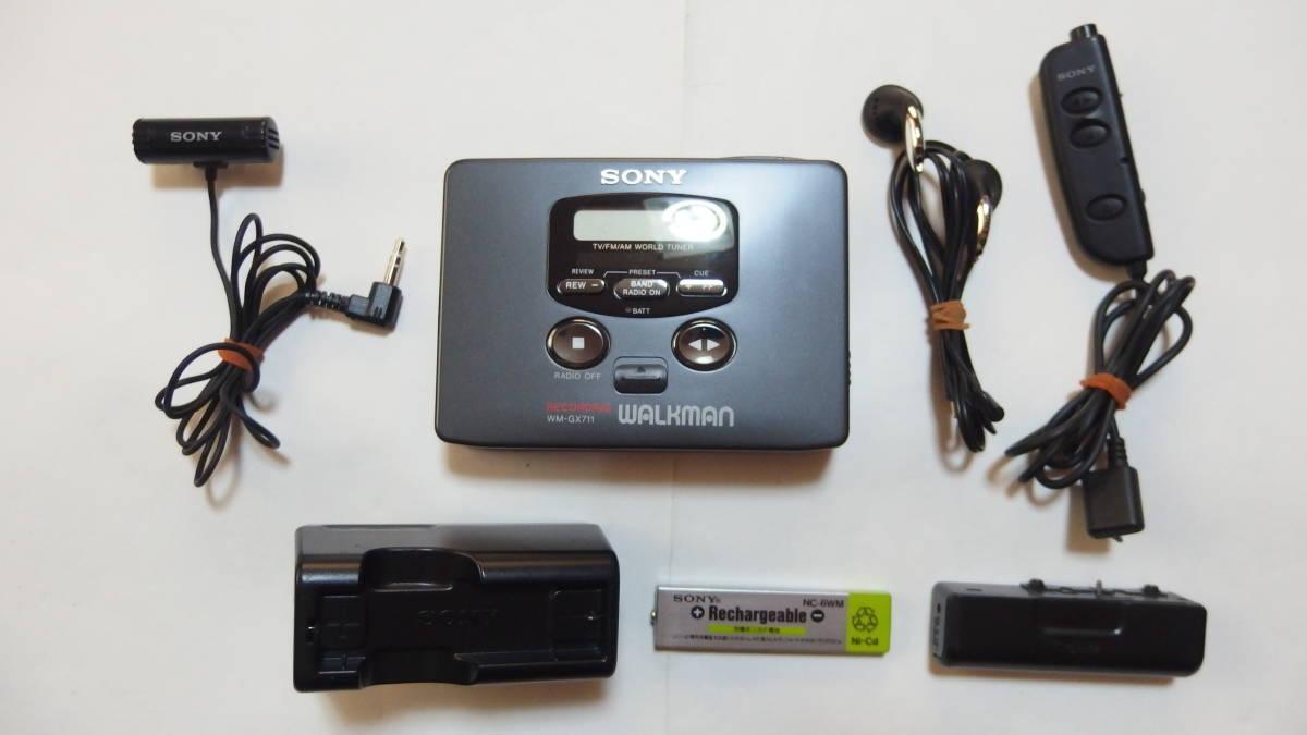 SONY ラジオ対応 ポータブル カセットテープレコーダー RECORDING WALKMAN WM-GX711 動作品(比較的綺麗)