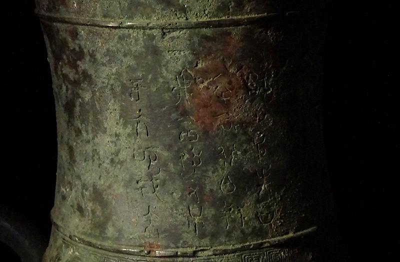 拍够购 日本代购 日本yahoo代购 yahoo代拍 japan代购 緑屋i■ 中国古玩 青銅 古銅 饕餮紋 青銅器 大香炉 有蓋 金文刻 銘文入 西周商後様式 時代物 唐物 重約8.32kg i9/0510-5/28-5#160