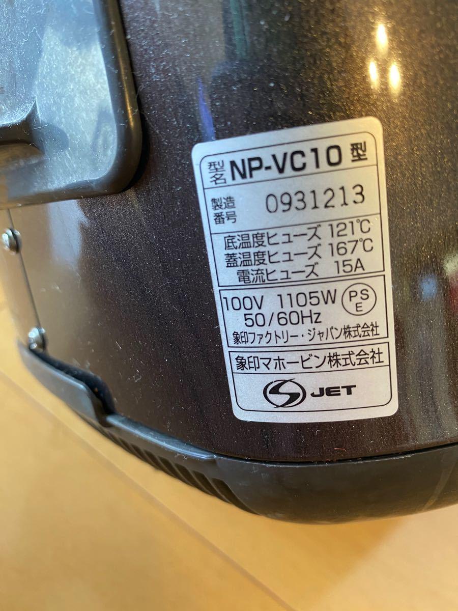 象印IH炊飯ジャー NP-VC10