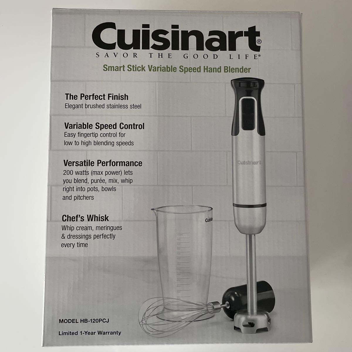 Cuisinart クイジナート スマートスティック ハンドブレンダー コストコ