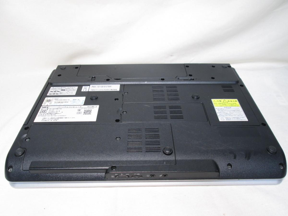 NEC VersaPro VK26MD-B PC-VK26MDZRB Core i5 560M 2.66GHz 4GB 500GB 15インチ DVDマルチ Win10 64bit Office Wi-Fi HDMI [79310]_画像7