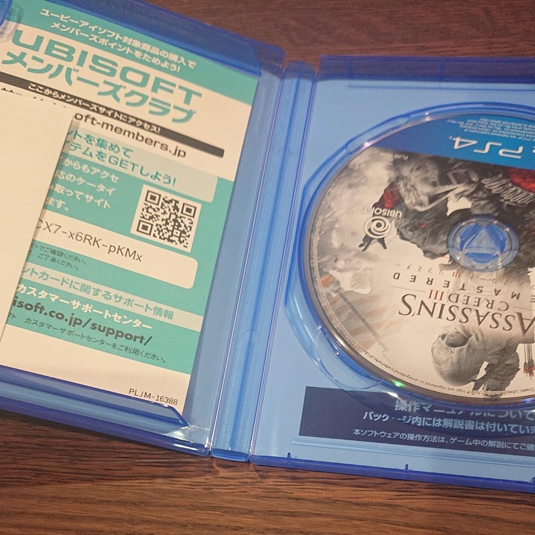 PS4 アサシンクリードIII リマスター ソフト アサクリ アサシンクリード3