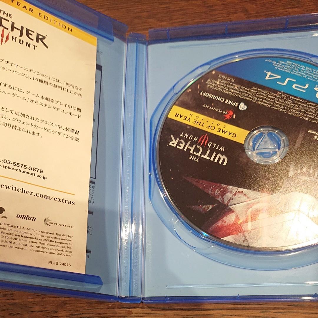 PS4 ソフト ウィッチャー3 ゲームオブザイヤー エディション ワイルドハント