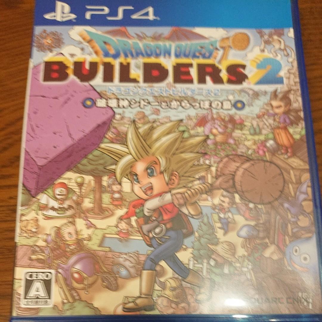 ドラゴンクエスト ビルダーズ2  PS4ソフト
