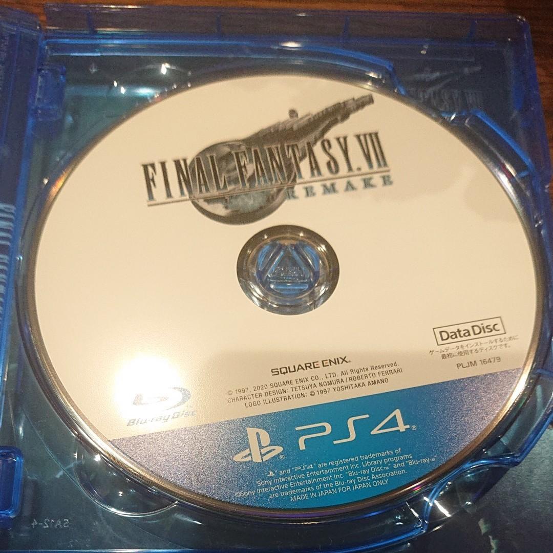 PS4 ファイナルファンタジー7 リメイク FF Ⅶ REMAKE