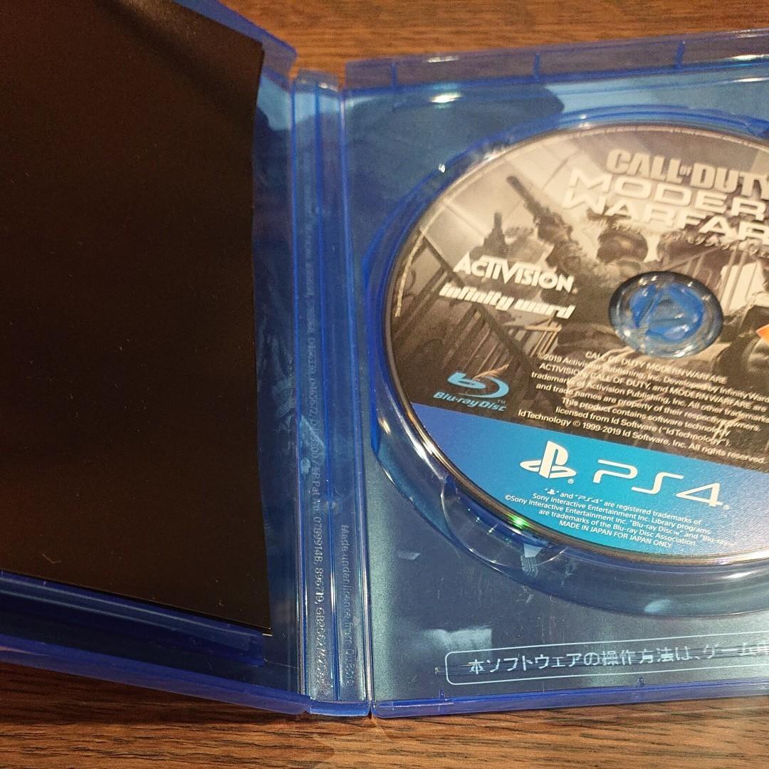 PS4 コールオブデューティ モダンウォーフェア COD MW
