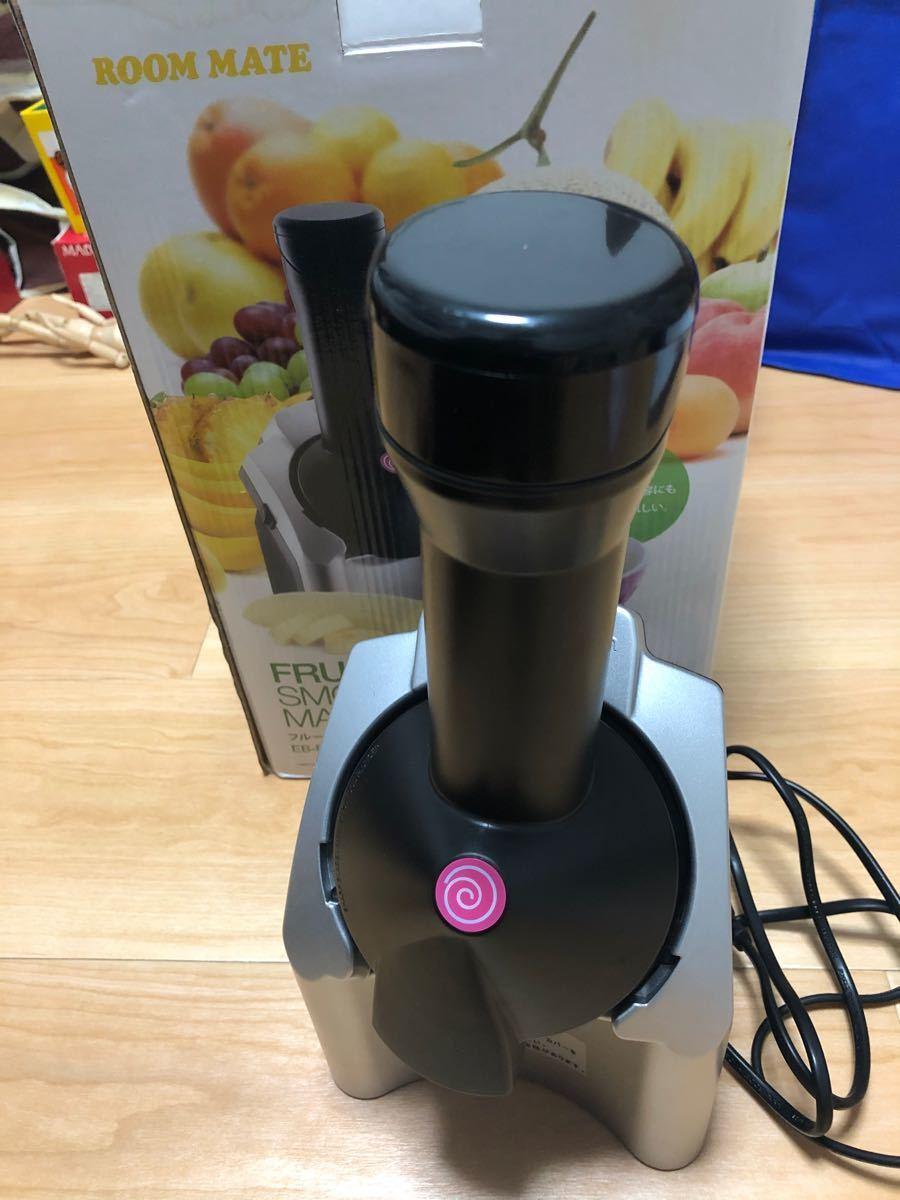 フルーツスムージーメーカー EB-RM1600