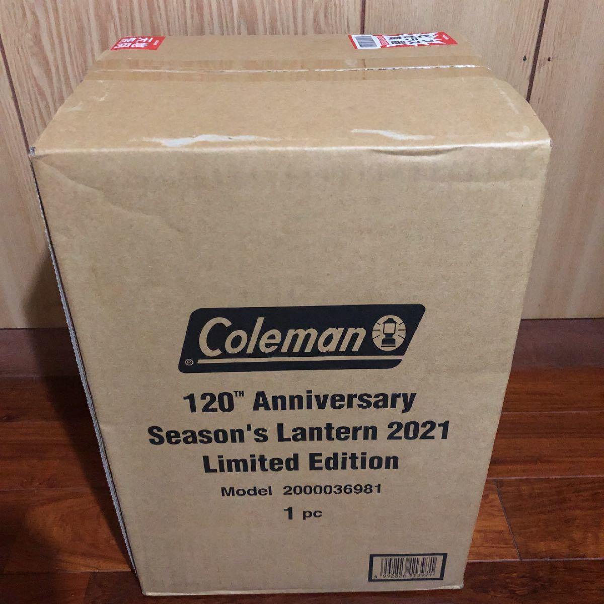 コールマン120周年シーズンランタン