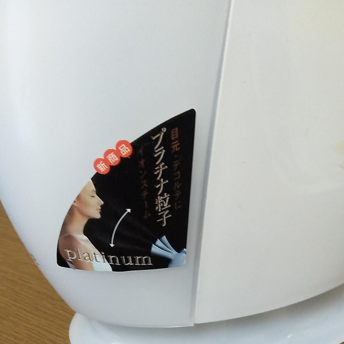 スチーマーナノケア Panasonic
