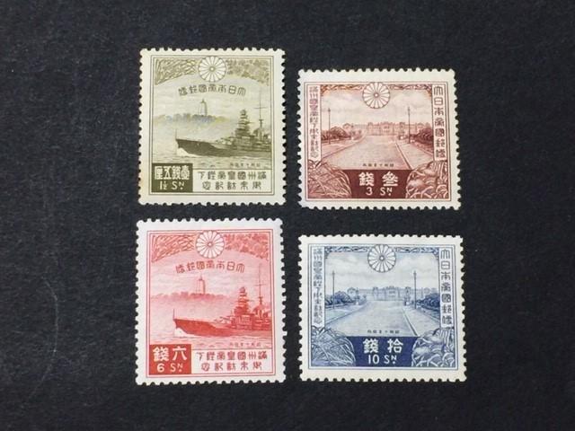 戦前記念切手 満州国皇帝御来訪 4種完揃 未使用 NH