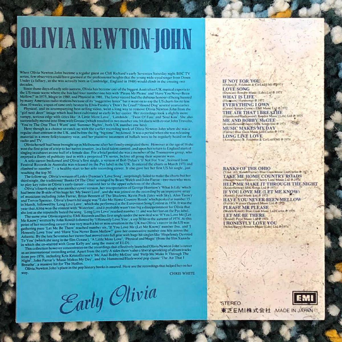 【国内盤ベストCD】オリビア・ニュートン・ジョン ベスト『アーリー・オリビア』