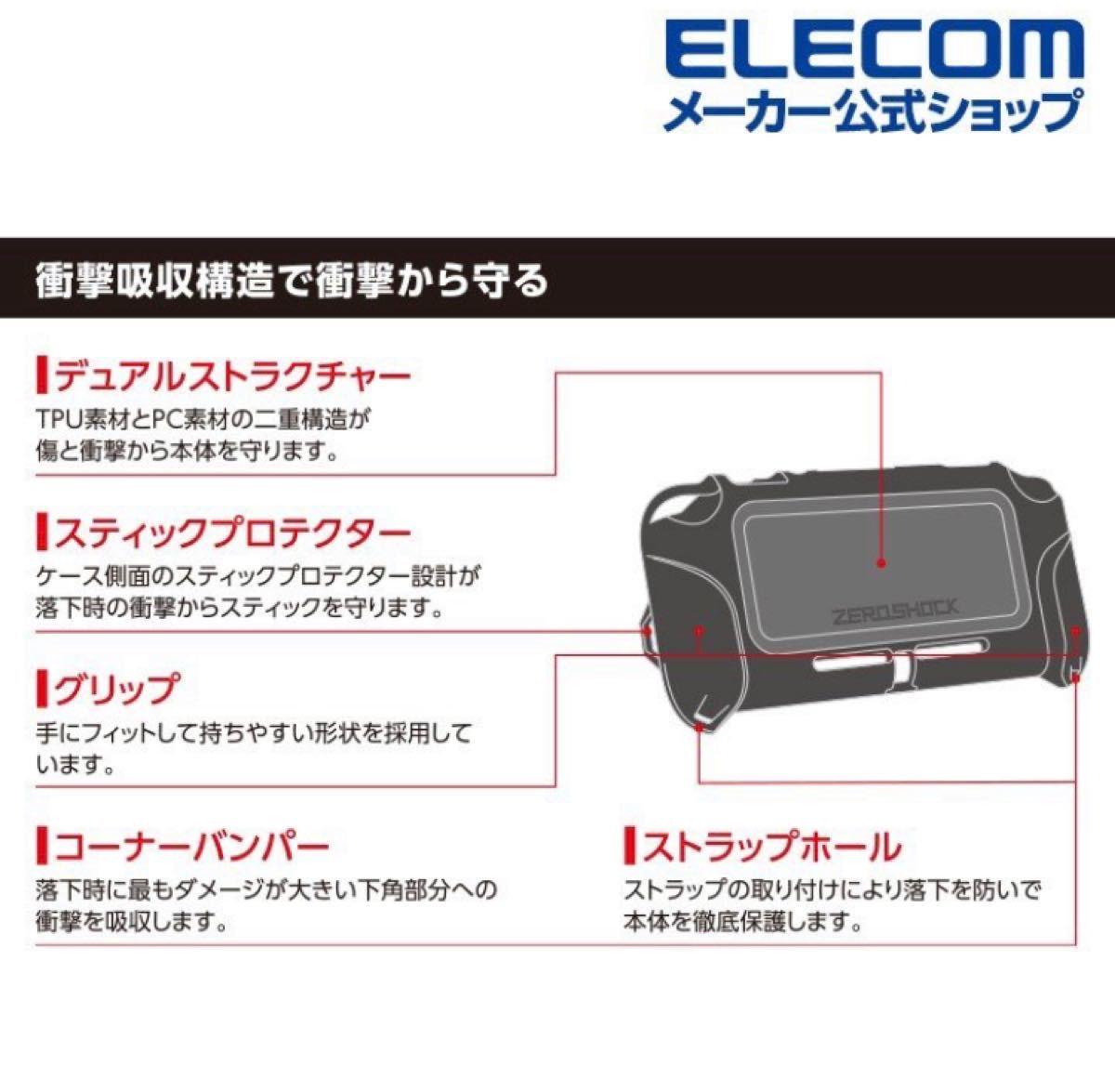 ケース  ニンテンドースイッチライト Nintendo Switch Lite ケース