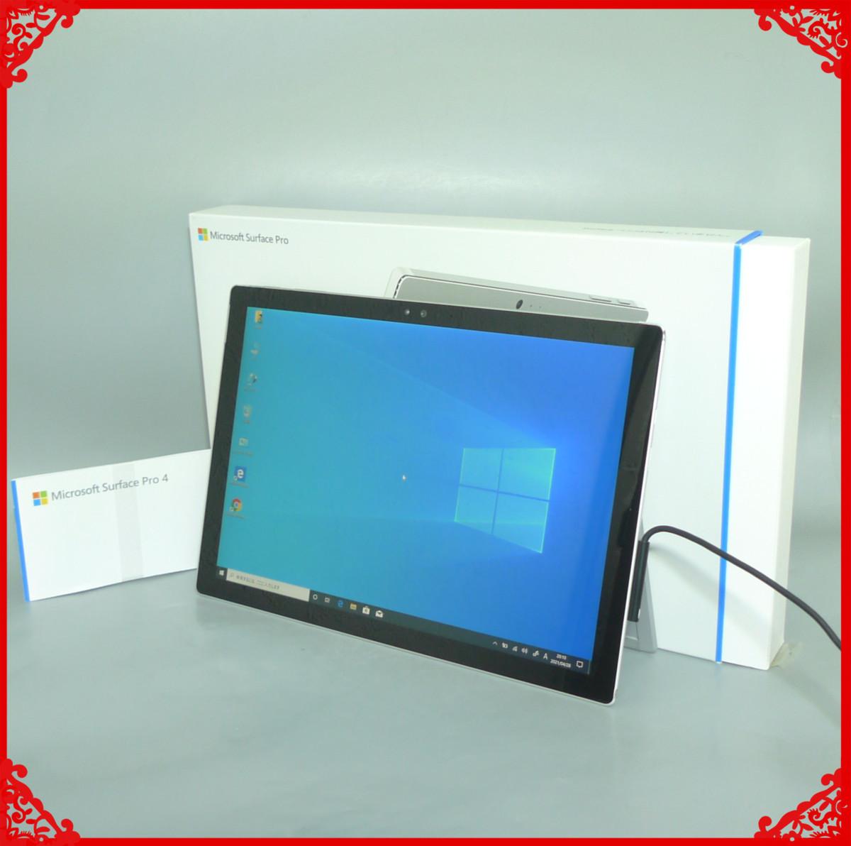 1円~ 元箱付き タブレット 中古動作良品 12インチ Microsoft Surface Pro 4 Core m3 4GB SSD-128G 無線 カメラ Windows10 LibreOffice
