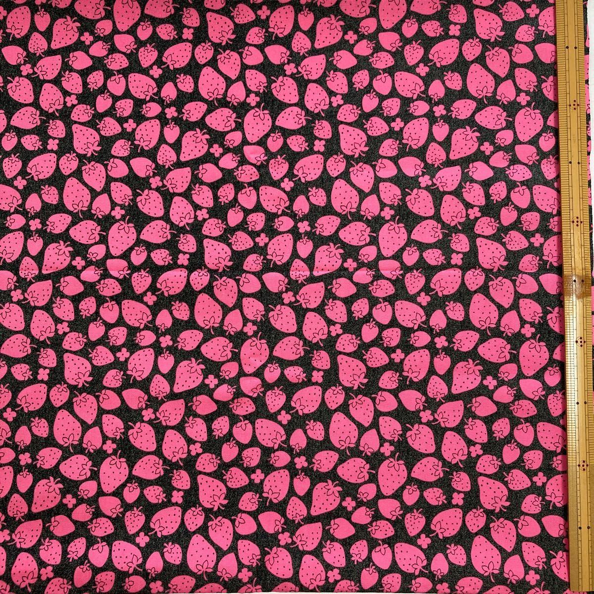 綿オックス:ピンクの苺:生地幅×50:生地ハギレ