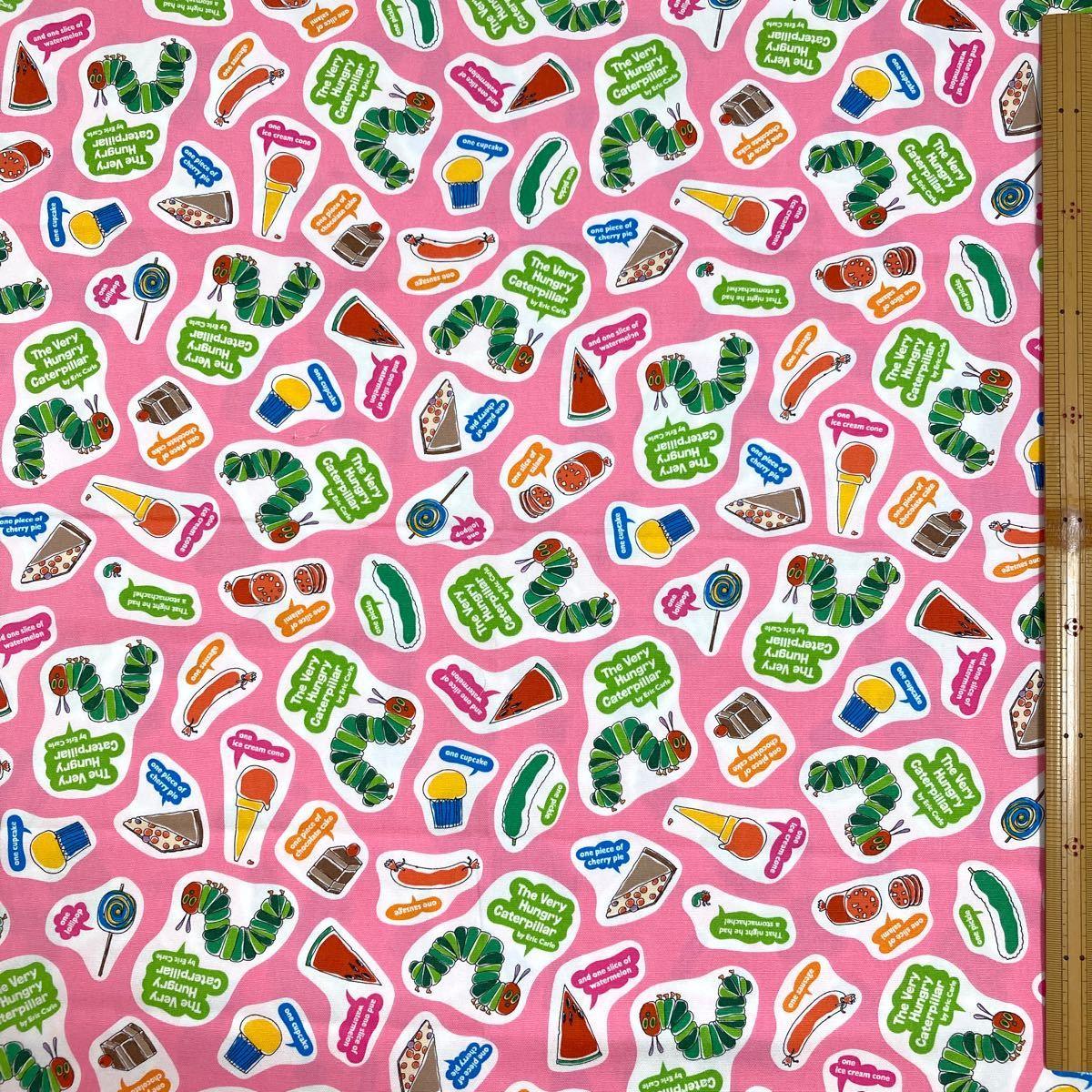綿オックス:はらぺこあおむし:ピンク:生地幅×50:生地ハギレ