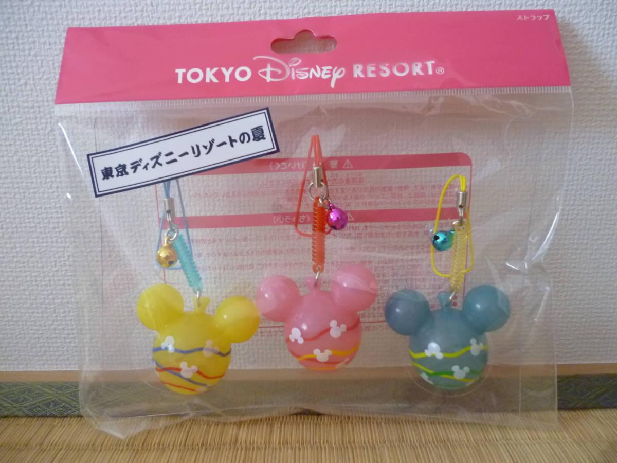 TDR 東京ディズニーリゾートの夏 ストラップ3個 ミッキー_画像1
