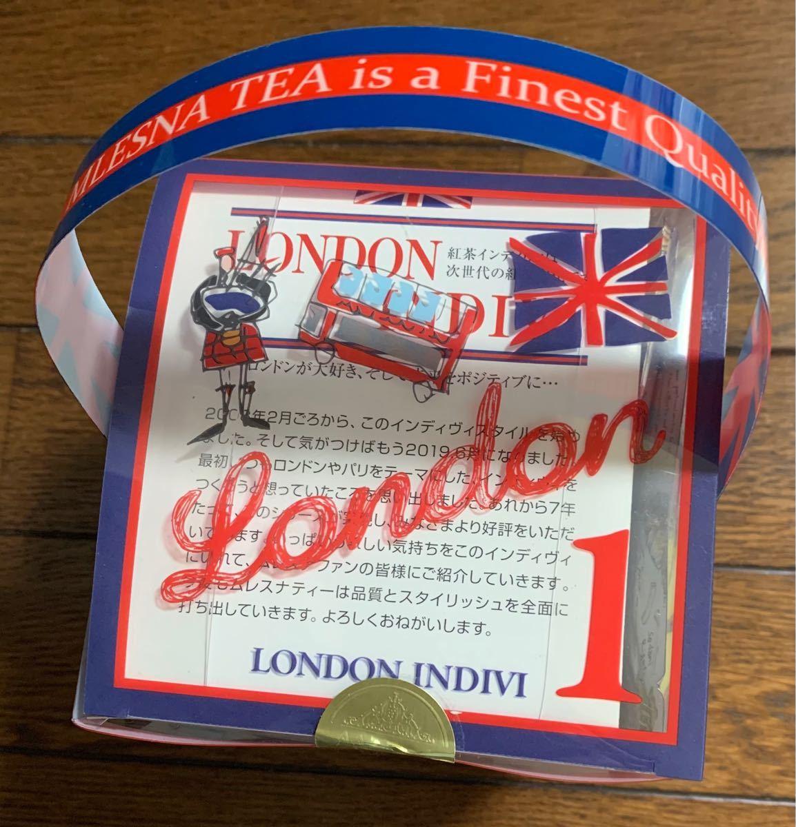 ムレスナティー 最高級の紅茶 フレーバーティー 12P入り MULESNA TEA