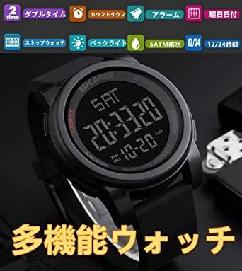 ブラック Timever(タイムエバー)デジタル腕時計 防水 メンズ スポーツ うで時計 多 機能 付き ストップウォッチ アラ_画像3