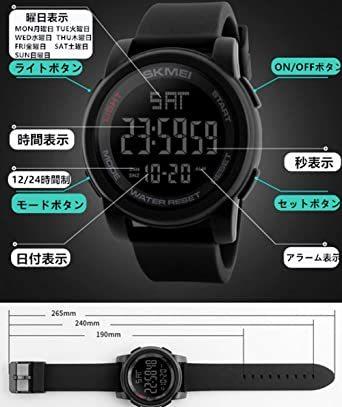 ブラック Timever(タイムエバー)デジタル腕時計 防水 メンズ スポーツ うで時計 多 機能 付き ストップウォッチ アラ_画像5