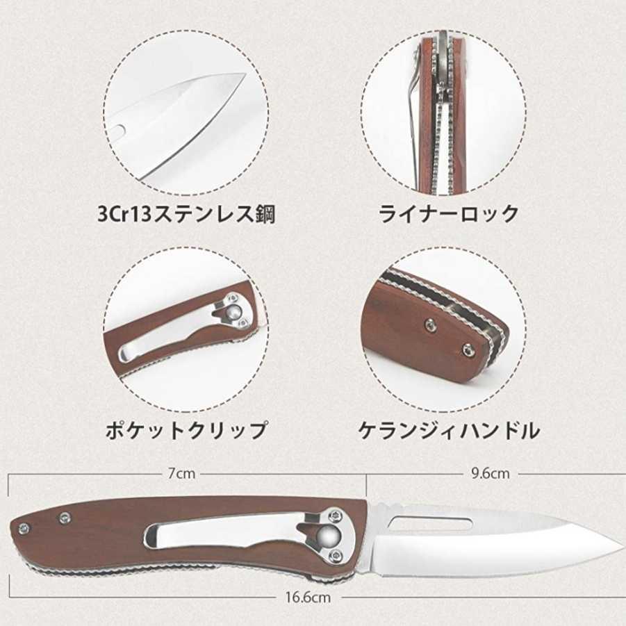 【訳あり】MOSSY OAK フォールディングナイフ 折りたたみ 包丁 フィッシング テント タープ 焚き火 薪 料理 2