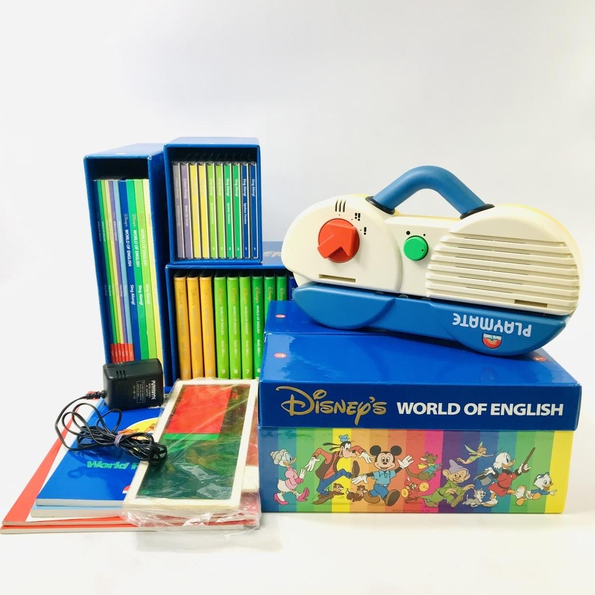 Disney World English DWE ワールド イングリッシュ DVD CD PLAYMATE カード 等 セット_画像1