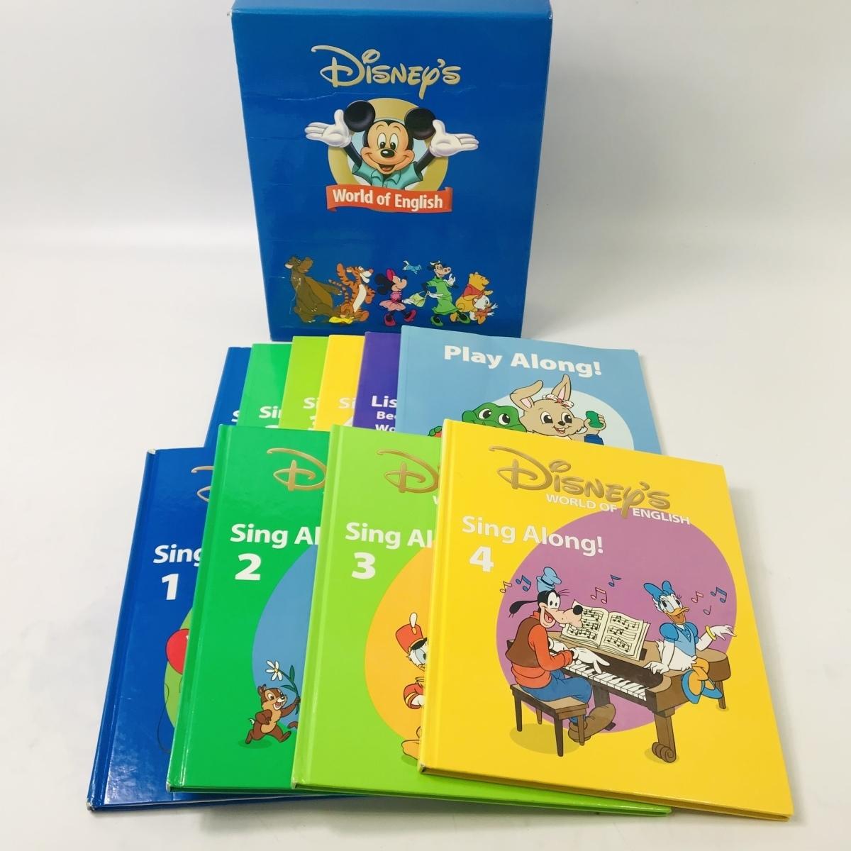 Disney World English DWE ワールド イングリッシュ DVD CD PLAYMATE カード 等 セット_画像5