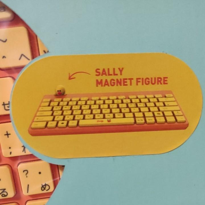 ラインフレンズ ワイヤレスキーボード コニー サリー ブラウン 3点セット