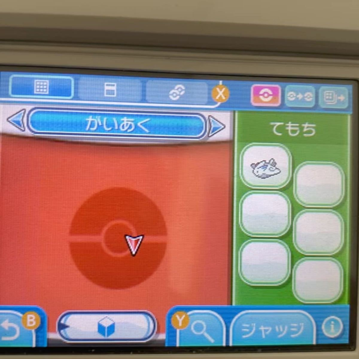 【美品】 ポケットモンスター サン 3DS